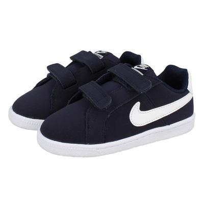 Nike Court Royale 833537-400