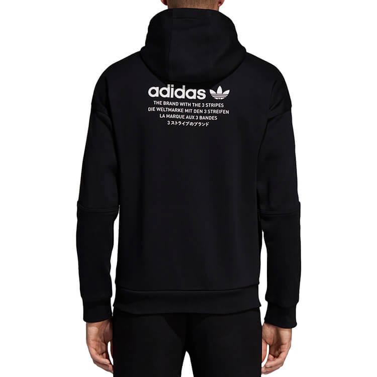Bluza męska adidas Originals NMD DH2255