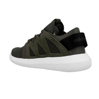 Buty adidas Tubular Viral BB2067