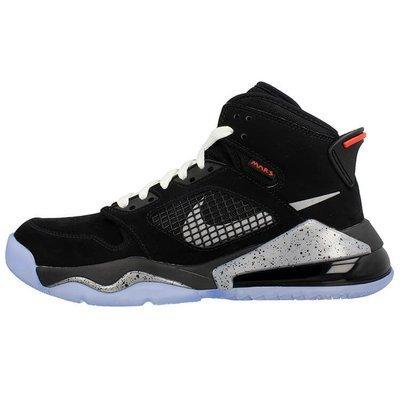 Jordan Mars 270 BQ6508-010 - Buty młodzieżowe do koszykówki