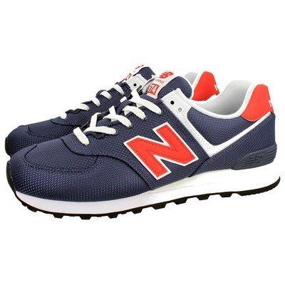 New Balance 574 ML574SCJ - Sneakersy męskie