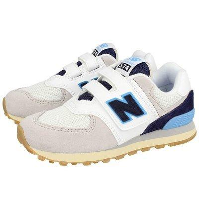 New Balance 574 YV574SOU - Sneakersy dziecięce