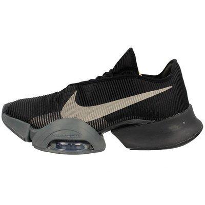 Nike Air Zoom Superrep 2 CU6445-001 - Buty męskie do treningu