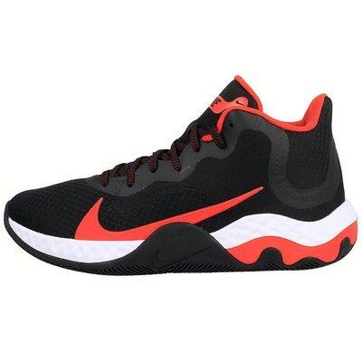 Nike Renew Elevate CK2669-003 - Buty męskie do koszykówki