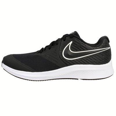 Nike Star Runner 2 AQ3542-001