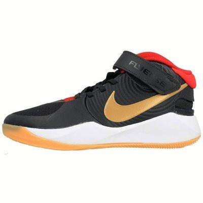 Nike Team Hustle D 9 Flyease BV2952-003 - Buty młodzieżowe do koszykówki