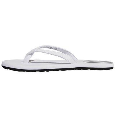 adidas Eezay Flip Flop EG2038 - Klapki damskie